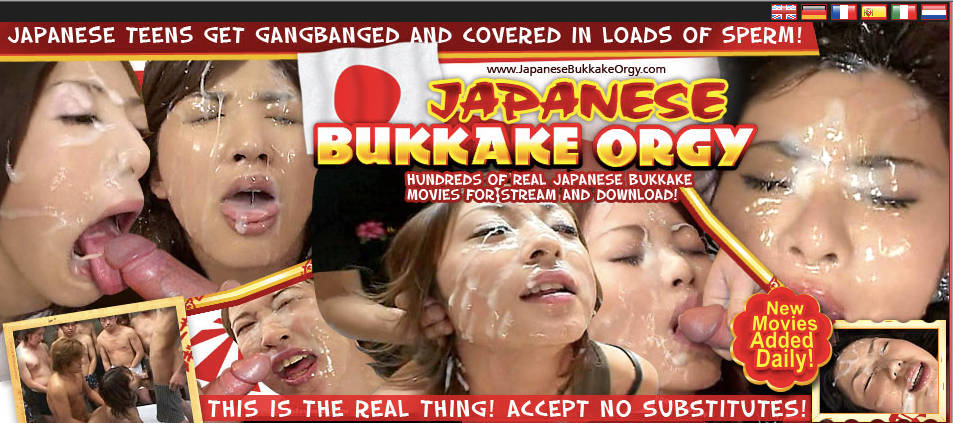 Japan and bukkake and dvd
