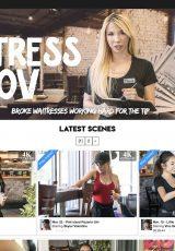 Waitress POV porn site