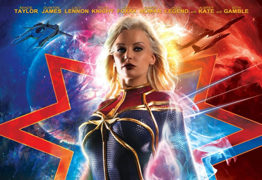Captain Marvel Xxx